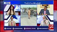 News Room 25-06-2017 - 92NewsHDPlus