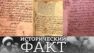 Историческая дагестанская библиотека #исторический_факт 26