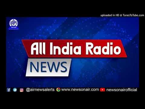 All India Radio News Kozhikode |06-05-2021 | REGIONALBULLETIN | 06.45 AM