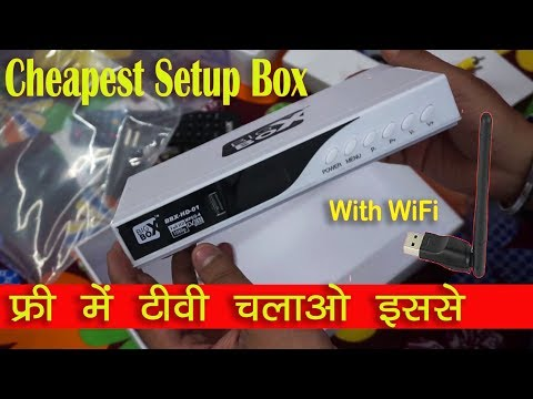 Best And Cheapest Setup Box For DD Free Dish || MPEG-4 HD Setup Box || Unboxing & Review