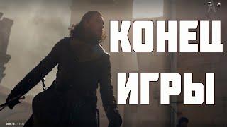 Игра престолов 8 сезон 6 серия, разбор промо