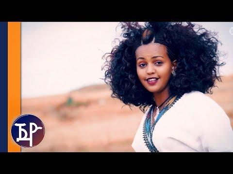 Nyat Ghebrehiwet (ጓል ሸሪፎ) - Gobez Nean'do | ጎበዝ ንዓን'ዶ ብንያት ገ/ሂወት - New Eritrean Music 2019