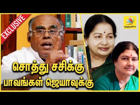 சொத்து சசிக்கு பாவங்கள் ஜெயாவுக்கு | Pala Karuppaiah Interview About Sasikala Family''s IT Raid