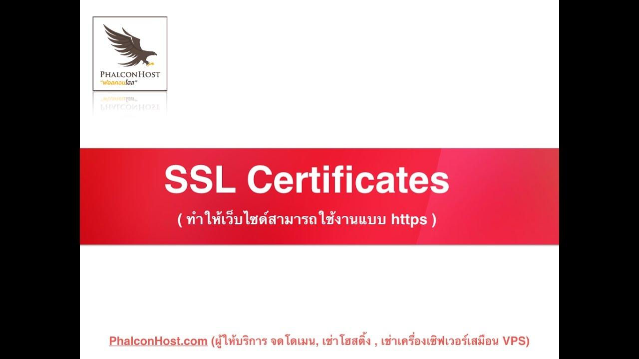 Directadmin Https Ssl Certificates