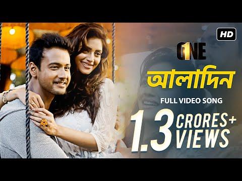 Aladdin | One | ওয়ান | Video Song | Prosenjit | Yash | Nusrat | Birsa | Shalmali | Arindom | SVF