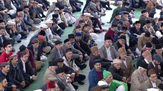 Friday Sermon: Seek Allah's Help with Patience and Prayers: 12th May 2017