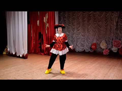 танцевальные игры с ускорением для детей \