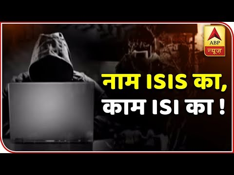 Nabbed Terrorists Were Working For ISI Not ISIS, Says NIA | Master Stroke | ABP News