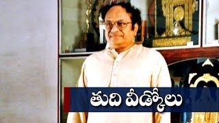 CiNaRe Cremations | సినారె అంత్యక్రియలు | C Narayana Reddy Cremations | TV5 News
