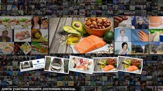 Ученые разработали здоровую диету для любителей мяса