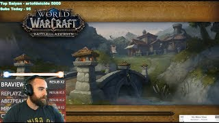 Bajheera - Arathi Basin Remastered is AMAZING!!! - WoW BFA 8.1.5 Warrior PvP