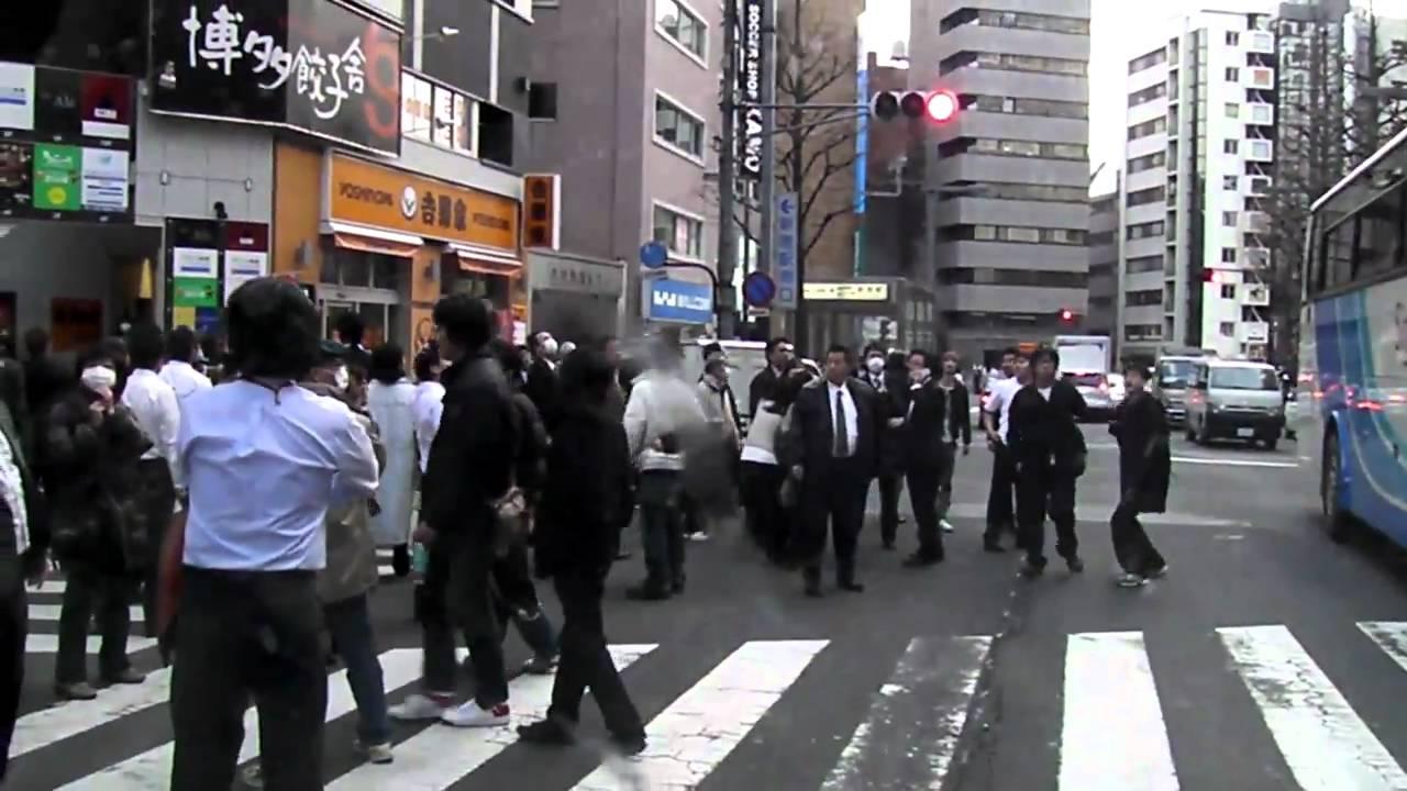 2011年3月11日 東日本大震災 新...