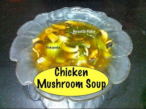 Chicken Mushroom Soup / Chinese Soup Recipe