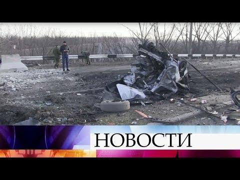 В Донбассе выясняют