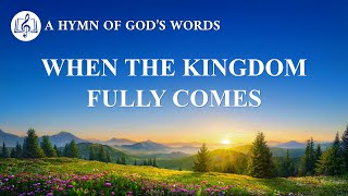 "2020 English Gospel Song | ""When the Kingdom Fully Comes"""