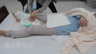 介護技術#34 オムツ交換 ②【介助方法】【日本福祉アカデミー】