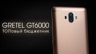 Смартфон Gretel GT6000 - ТОПовый бюджетник - мощный аккумулятор, двойная камера и мои впечатления!