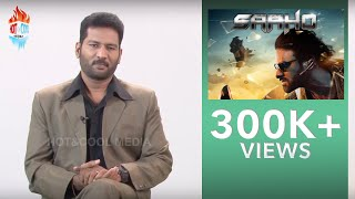 SAAHO REVIEW TAMIL  Prabhas  HOTampCOOL CINEMA REVIEW BY DR R SURESHKUMAR  HOTampCOOL MEDIA