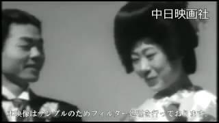 加藤一二三 成人式・結婚式 1960