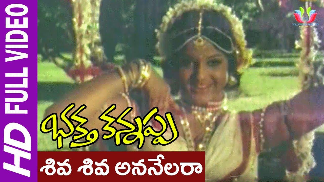 penne penne nin kalyanam wedding video