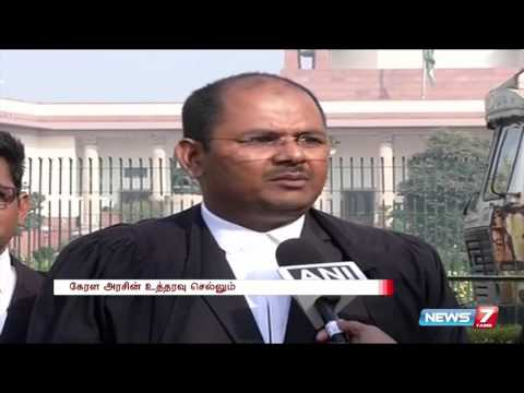 SC upholds Kerala bar ban, Only 5-star hotels to serve alcohol | News7 Tamil