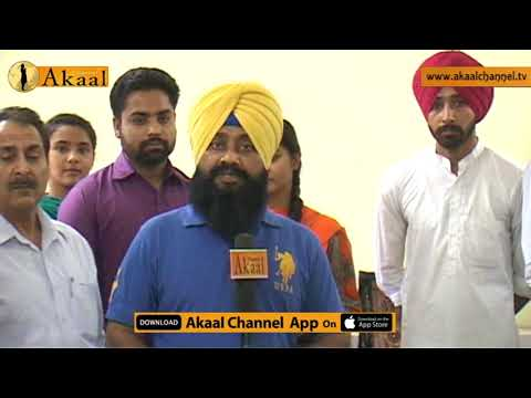 Topic Controversial +2 Subject Books | Akaal Channel | Rashpal Singh