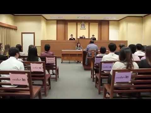การพิจารณาคดีล้มละลาย ศาลล้มละลายกลาง