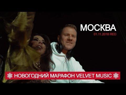 Смотреть клип Винтаж & Dj Smash - Москва