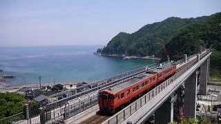 【鉄道動画】余部橋梁を行く列車たち