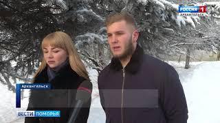 Архангельск присоединился к Всероссийской акции, посвящённой 75-летию Победы под Сталинградом