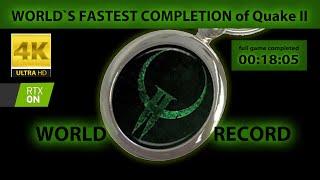 World Record | Quake 2 RTX completed in 18:05 | Quake II RTX speedrun 18:05 | Quake 2 RTX speedrun
