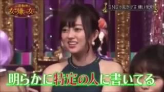 【必見】女が嫌いな女たち 新井恵理那 検索動画 8