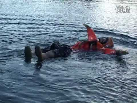 Marine Safety Equipment Introduction.flv