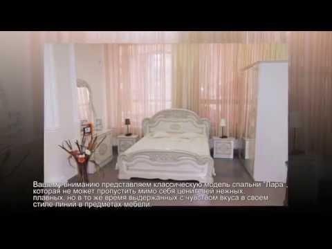 Спальня Лара ИнтерДизайн
