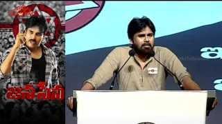 Telangana Gave Pawan Kalyan His Fame - Jana Sena Party Launch - JanaSena4change   Silly Monks