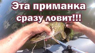 Эта ПРИМАНКА сразу ЛОВИТ На что реально легко поймать Ловля щуки Рыбалка на окуня