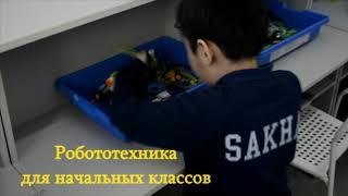 Видеоролик о внеурочной работе в МБОО ЫКСОШ №1 им. А.И.Софронова