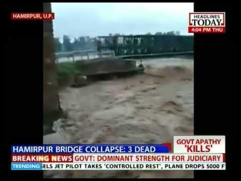 Caught on Camera: Hamirpur bridge collapse