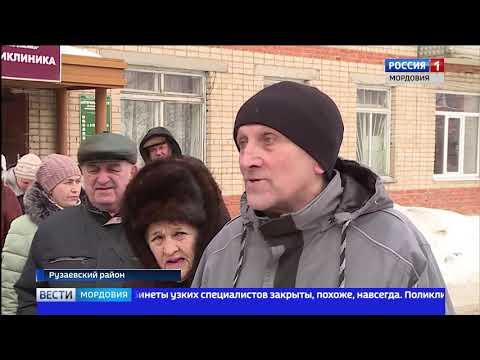 В Рузаевке закрыли отделение поликлиники