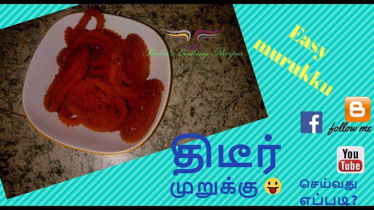 Instant Murukku (Tamil), easy murukku diwali special best easy way ...