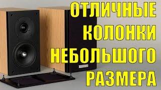 видео Arslab Classic