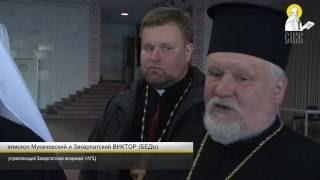 видео Автокефальная церковь