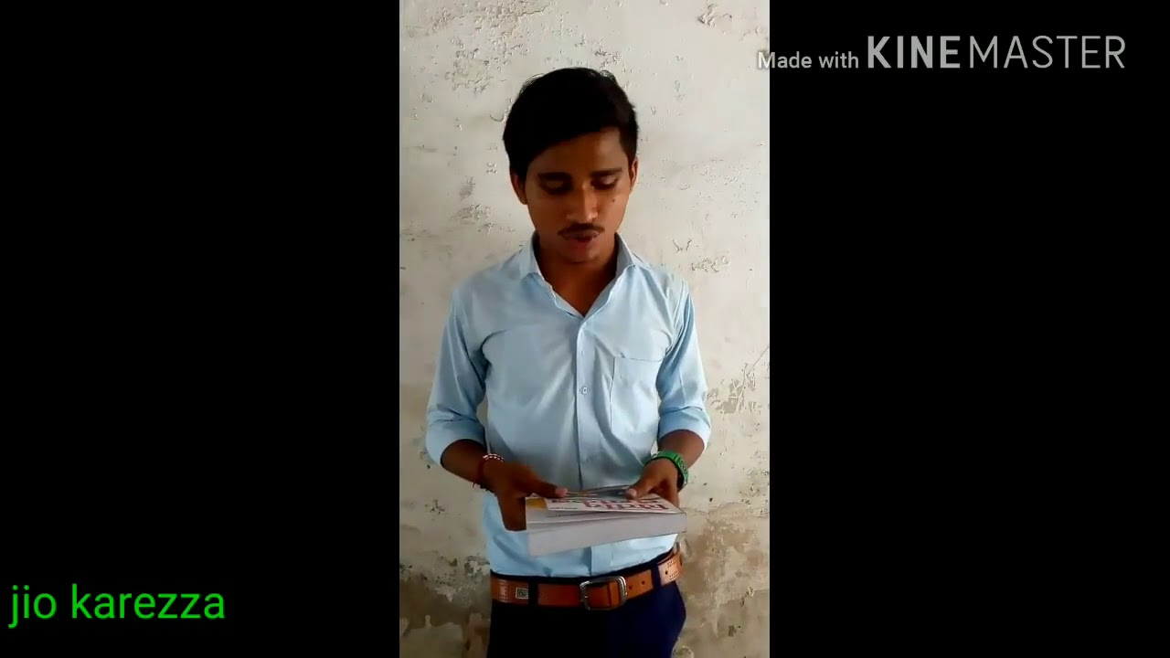 Teacher and student _part1 Comdey king jio kareja