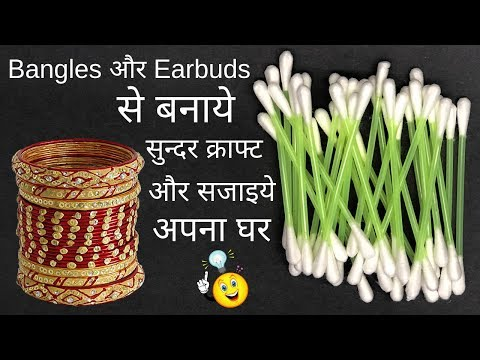 best-use-of-old-bangles-|-best-out-of-waste-|-waste-material-craft-ideas-|-wall-hanging