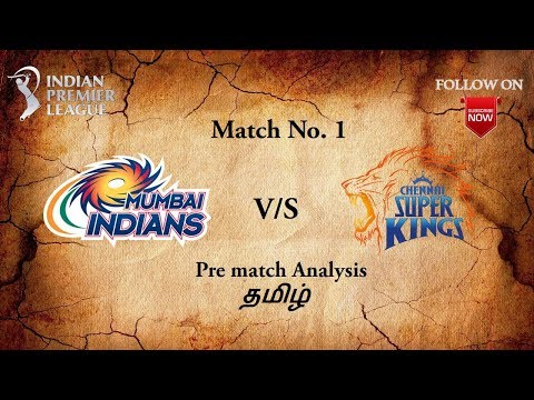 FOLLOW ON - MI vs CSK Pre Match Analysis IPL 2018 thumbnail