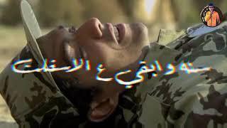 مهرجان يا صحبه ورا الستاره حالات واتساب مسلم 2020 مهرجانات حاله واتس اب يا صحبه ورا الستاره 2020