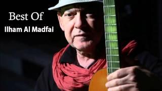 بغداد - الهام المدفعي  - Baghdad - Ilham  Al-Madfai