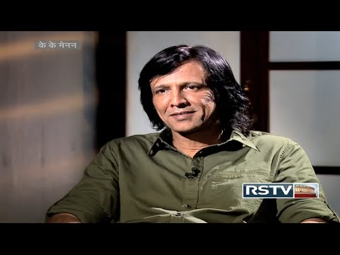 kay kay menon child
