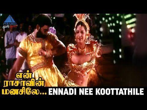 En Aasai Rasave Movie Songs | Ennadi Nee Kootathile Video Songs | Sivaji Ganesan | Murali | Roja