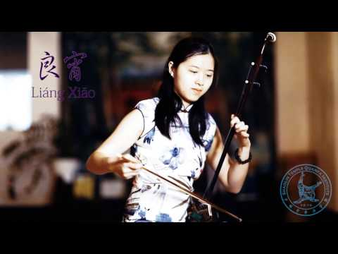 Liang Xiao Er Hu Chinese Fiddle by Amely Zhou